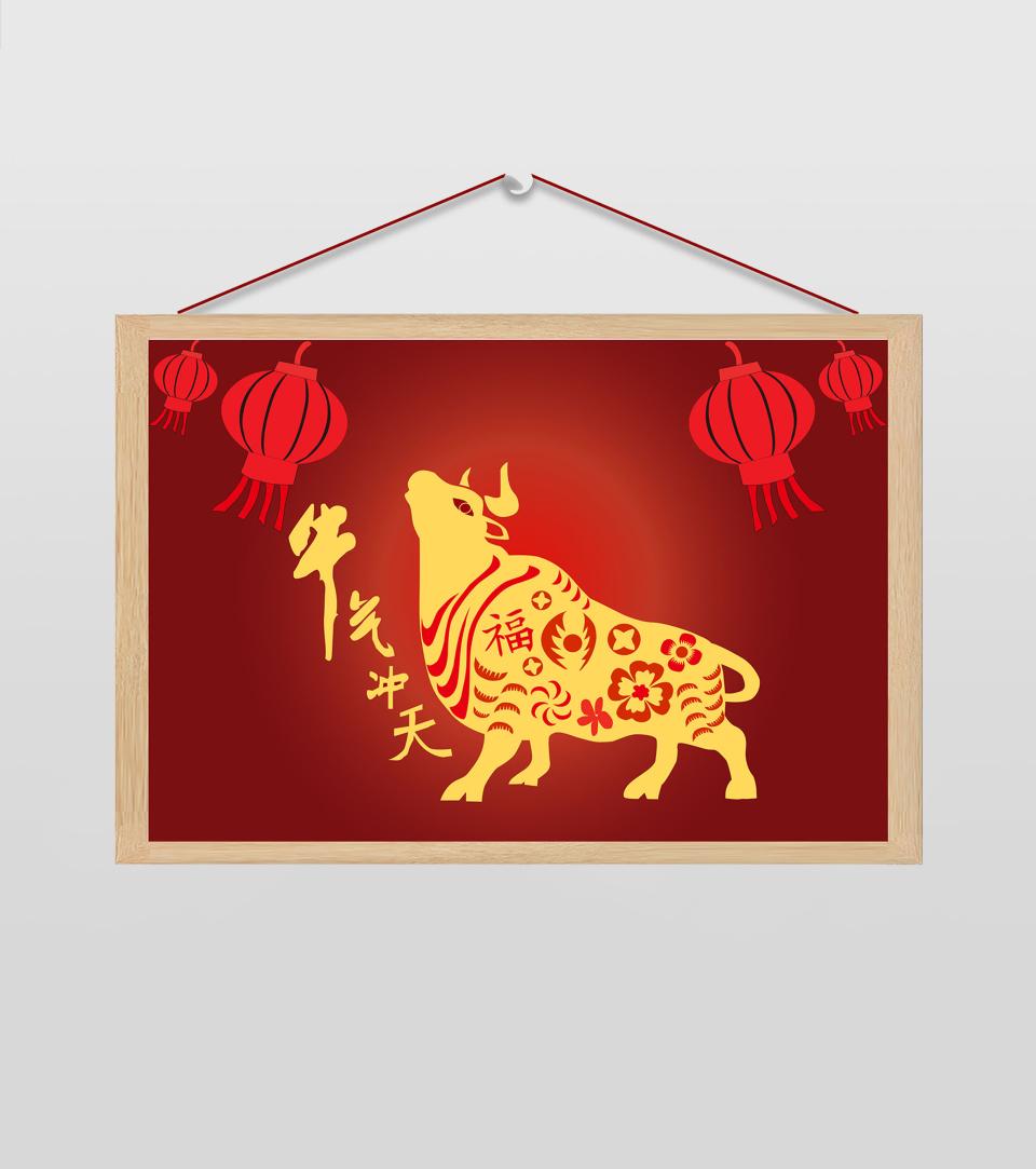 新年中国风金牛