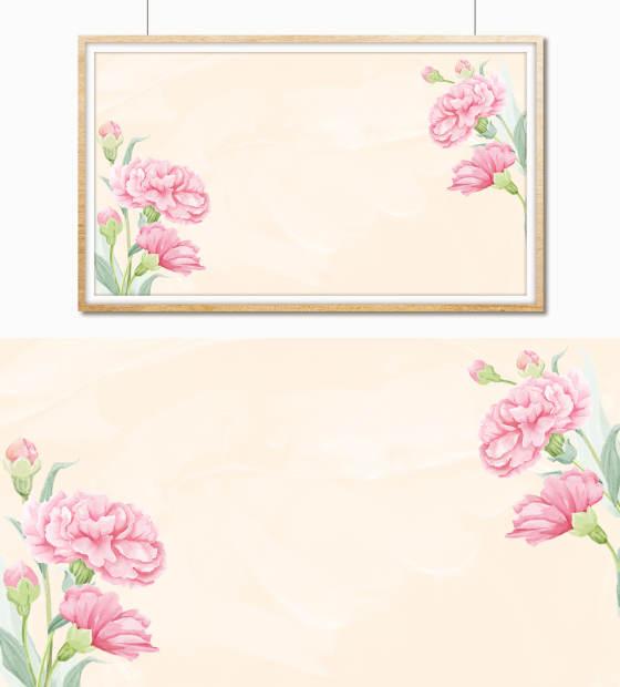 清新康乃馨水彩背景手绘插画