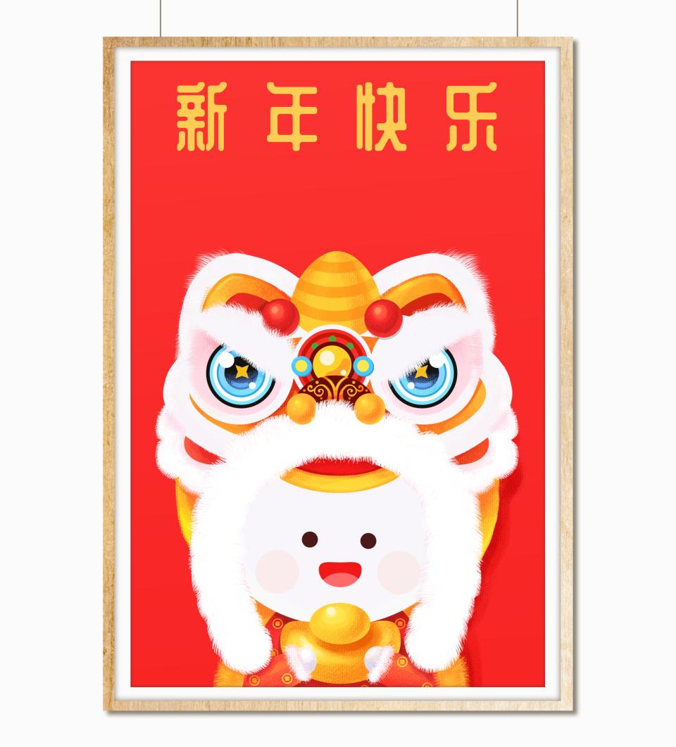 新年虎年卡通舞狮可爱插画
