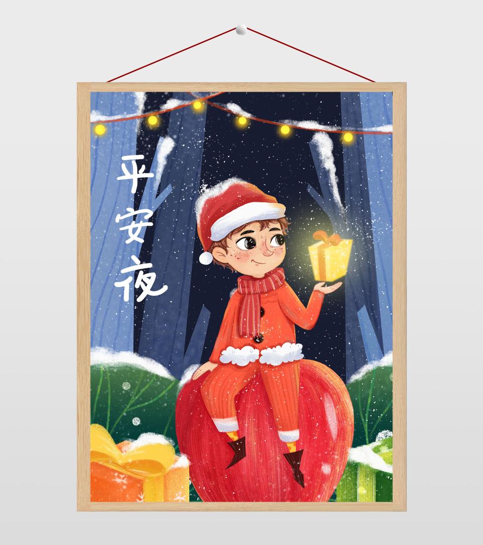 平安夜圣诞小男孩插画