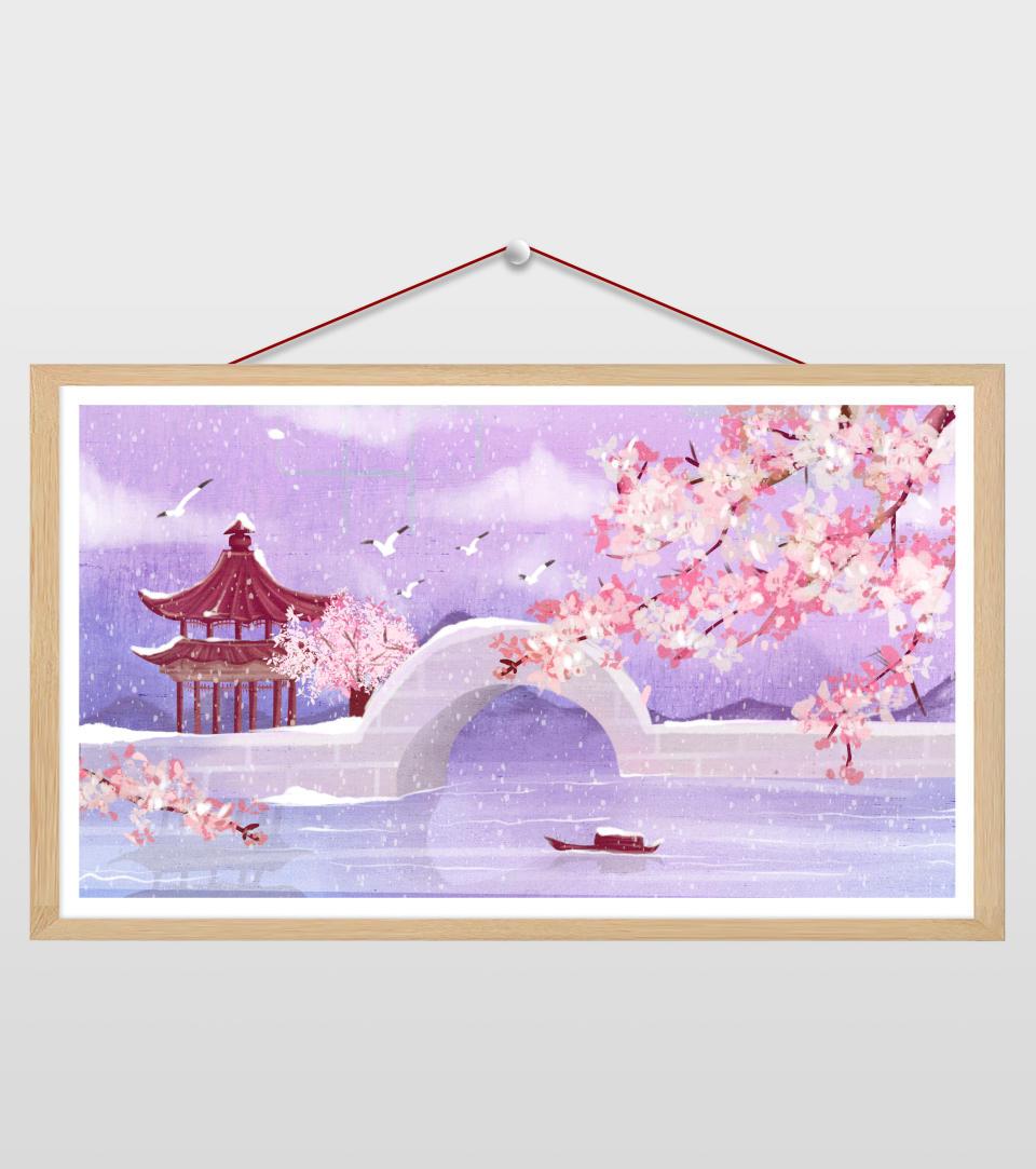 16比9_小清新ppt紫色风景背景