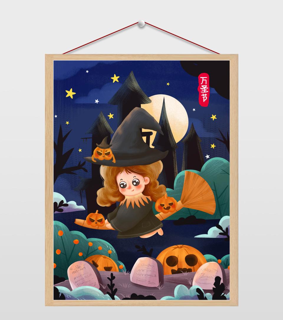 4961x6732px_创意万圣节海报元素原创女巫
