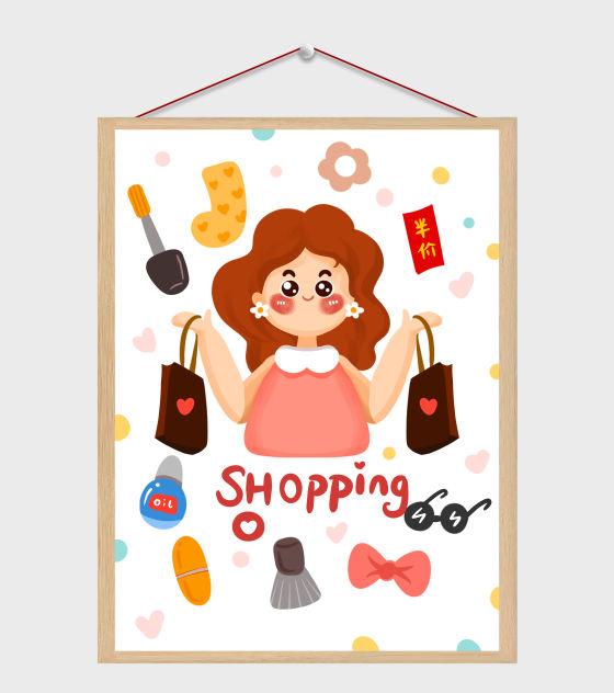 双十一购物女性插画