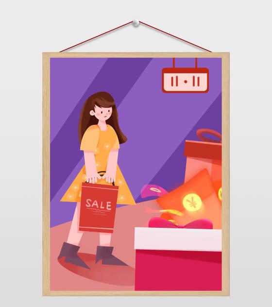 双十一购物女孩