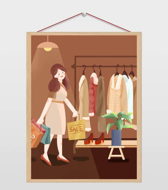 双十二购物女孩插画