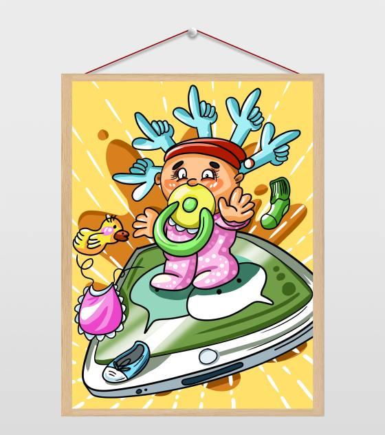 母婴品类营销插画
