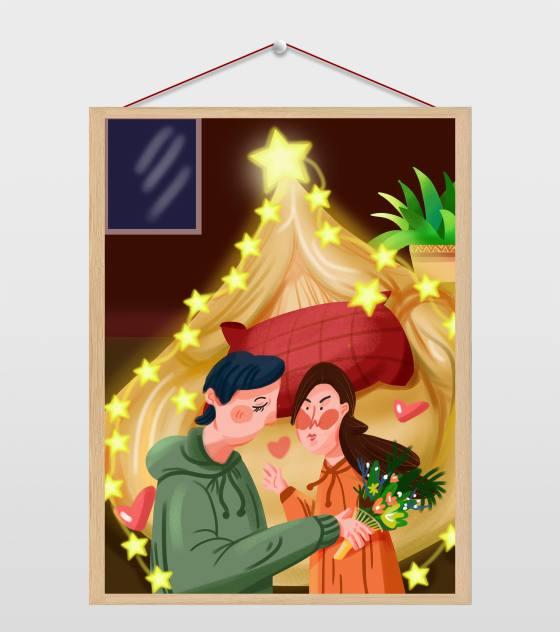 星星灯下的情侣插画