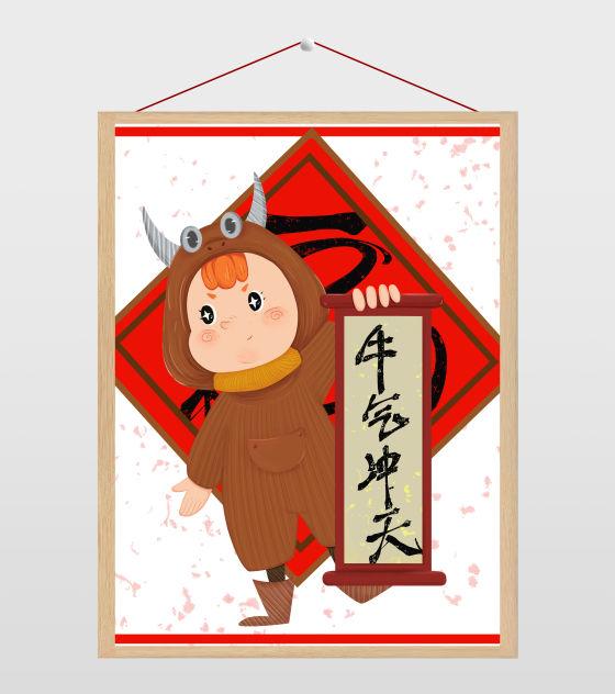 中国风牛年卡通插画