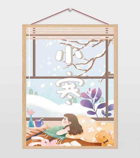 窗外的雪景小寒插画