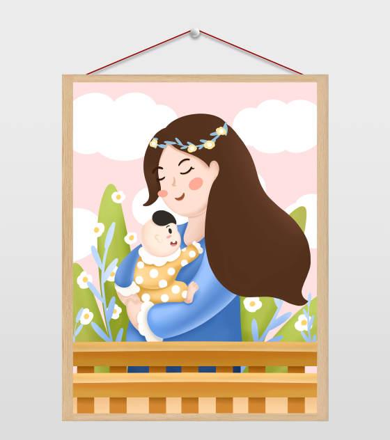 粉色温馨母亲节插画