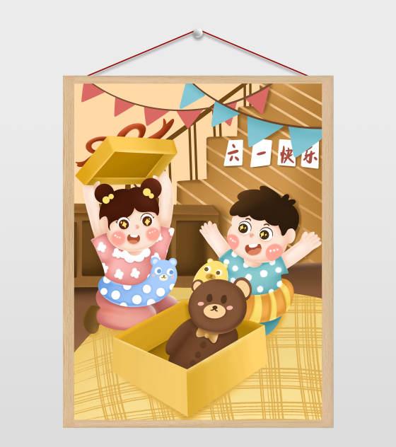 卡通男孩女孩儿童节插画