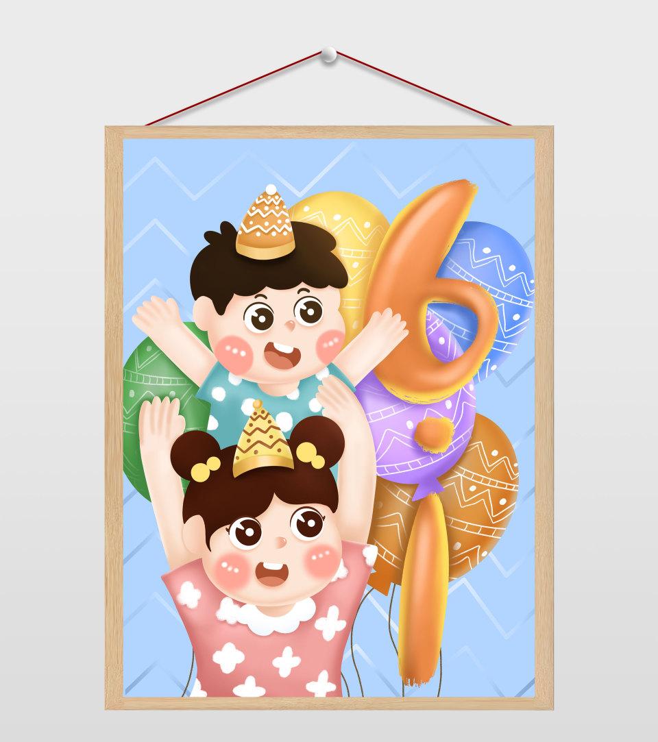 卡通气球儿童节插画