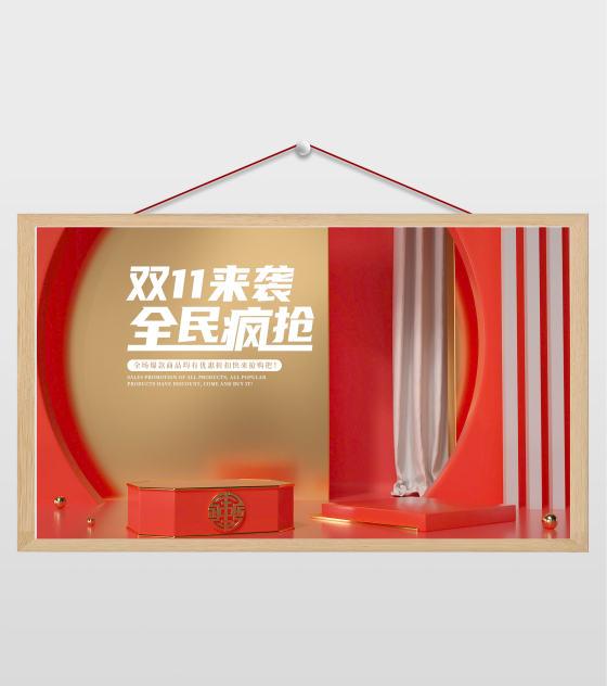 红色中国风c4d电商促销海报场景