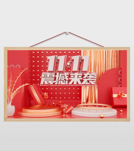 电商c4d红色中国风促销海报场景