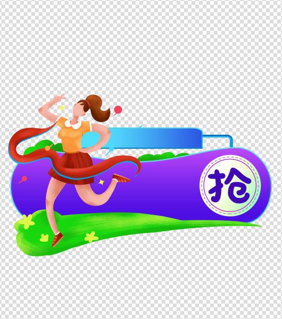 3800x3800px_创意双十一海报元素原创运动女孩胶囊