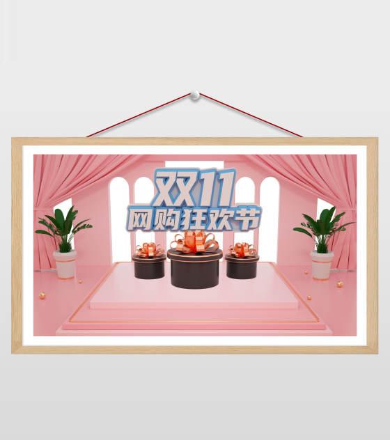 粉色小清新电商促销海报模板