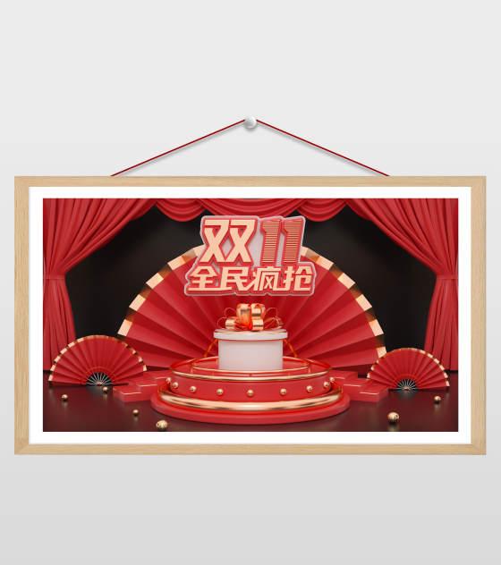 红色中国风电商创意促销海报