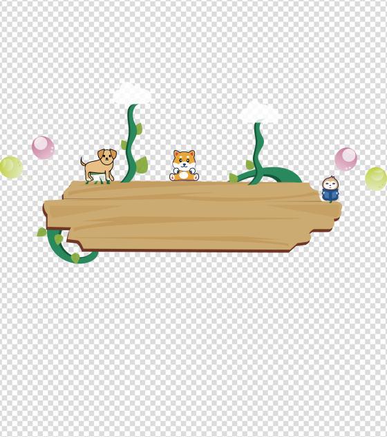 卡通动物木牌元素