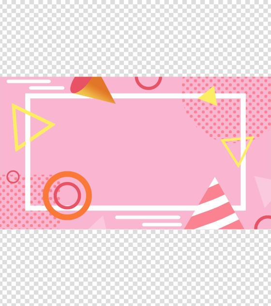 粉色创意PPT背景模板