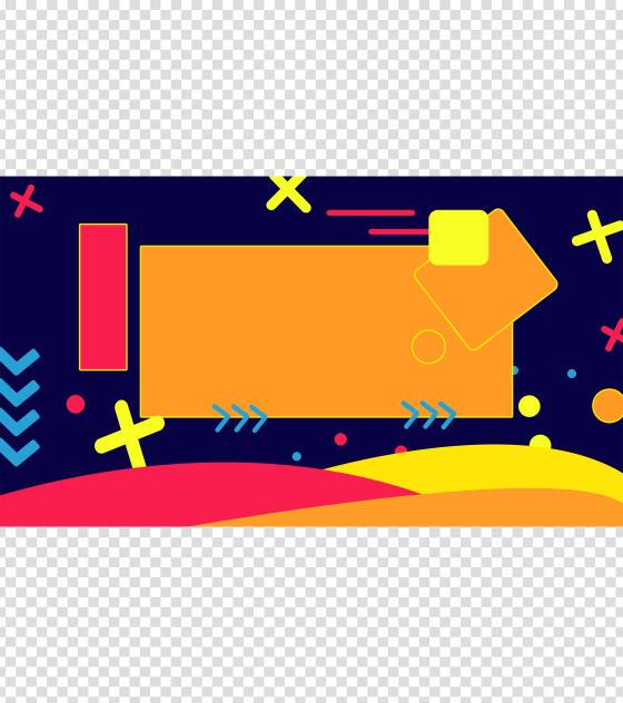 黄色创意文艺PPT背景模板