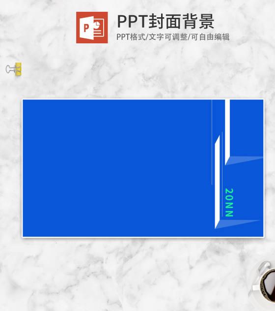 蓝色简约风PPT背景