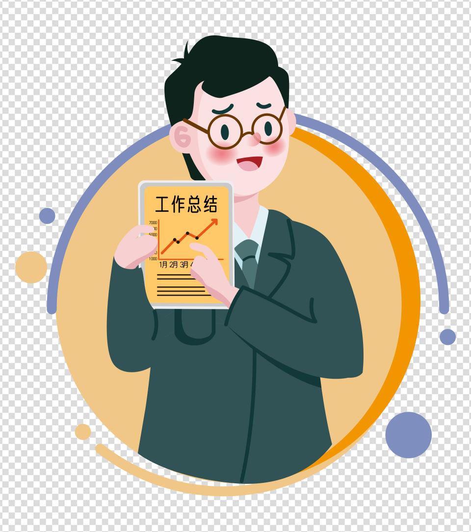 2000x2000px_小清新ppt元素原创工作总结职员