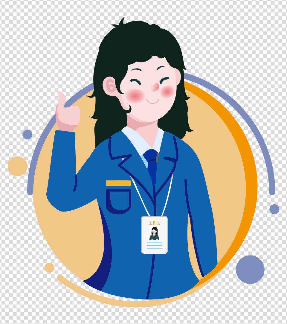 2000x2000px_小清新ppt元素原创点赞女职员