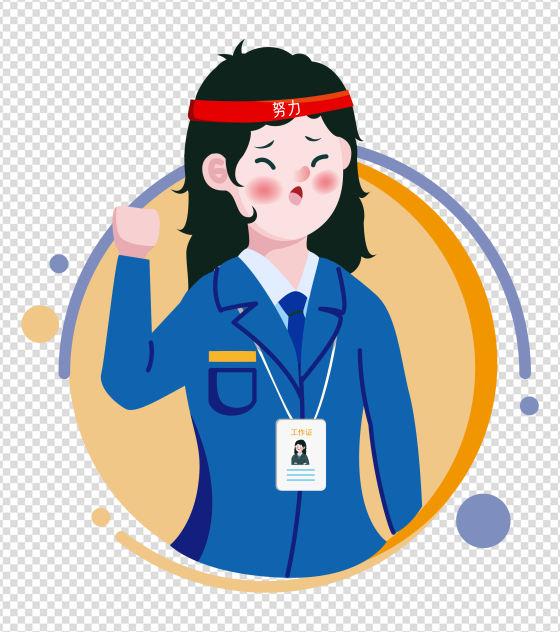 2000x2000px_小清新ppt元素原创努力加油女职员