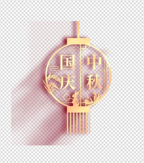 国庆中秋灯笼元素