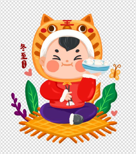 手绘卡通吃饺子的小男孩