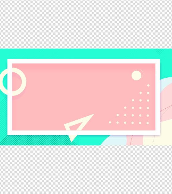 粉色背景几何PPT元素