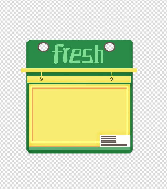 黄色新鲜标价牌元素